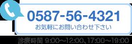 0572-22-8499